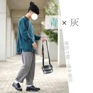 bag-one