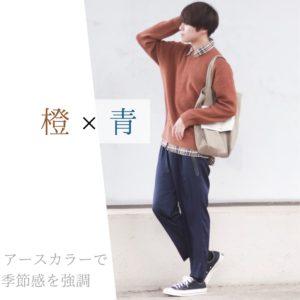 bag-two