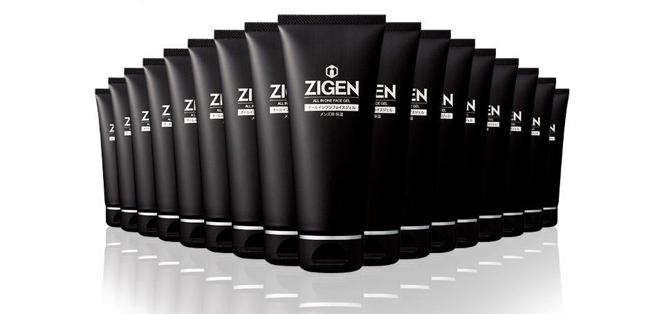 男子大学生向けスキンケア用品「ZIGEN」